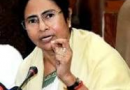 MAMATA Says BJP Is A Militant Outfit Committed To Communalism
