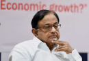 Aircel-Maxis case: CBI names Chidambaram, son Karti in supplementary chargesheet