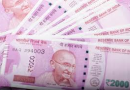 GOI Asks People Not To Panic After Fall of Indian Rupee Compared To US Dollars Due To External Factors