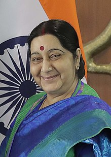 INDIA Turns Down Pak PM's Request   For Meet Between External Affairs Minister Sushma Swaraj With Her Pak counterpart On Sidelines Of UNGA, Says New Delhi