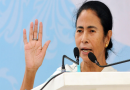 MAMATA Banerjee Hails SC's Verdict On AADHAAR