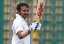 PRITHVI Shaw Scores Ton In Debut Test Match