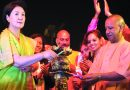 UP CM Renames Faizabad  AYODHYA At A Glittering Function In He Ancient& Revered  Place