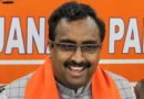 """OUR   Bengal Results Will Surprise All Pollsters"": BJP GS Ram Madhav"