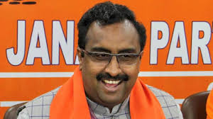 """""""OUR   Bengal Results Will Surprise All Pollsters"""": BJP GS Ram Madhav"""