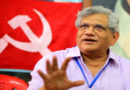 CPI-M Calls For Repolling in WB's Diamond Harbour PC
