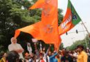 NARENDRA Modi Led NDA Is Set To Rule India For Another 5 Yrs  As  Saffron  Grows  In Bengal : Navin  Patnaik Set To  Continue AS Odisha CM :  YSR Reddy Will Be  New Andhra  CM