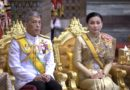 CITY Of Joy Greets Thai King Rama X