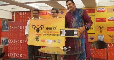 Apeejay Bangla Sahitya Utsob launches its first Theme Music Ahead of 5th Edition In November