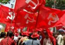 CPI- M Calls Upon Masses To Protest Against Govt's Economic Policy Harming Them