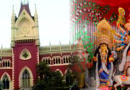 Calcutta HC declares Durga Puja pandals in WB  No-entry zones for visitors