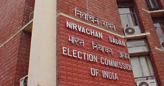 ECI ANNOUNCES ELECTION DATES FOR POLL BOUND STATES