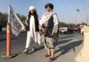 আফগানিস্তানে 'নুতন অধ্যায়'